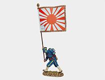 Japanese Flagbearer